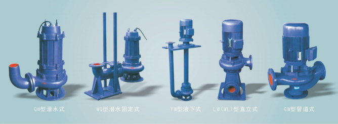 西安水泵厂家