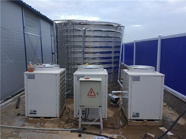 空气源热水工程
