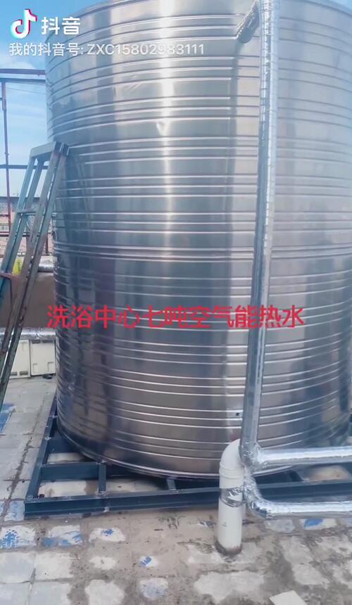 陕西空气能热水工程,完工