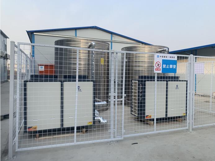 陕西西诚能源科技有限公司——案例