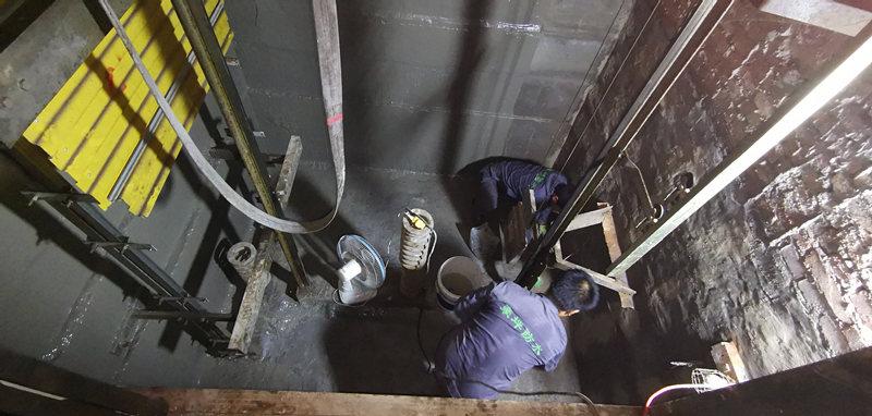 电梯井如何防水补漏,有什么方法管用的