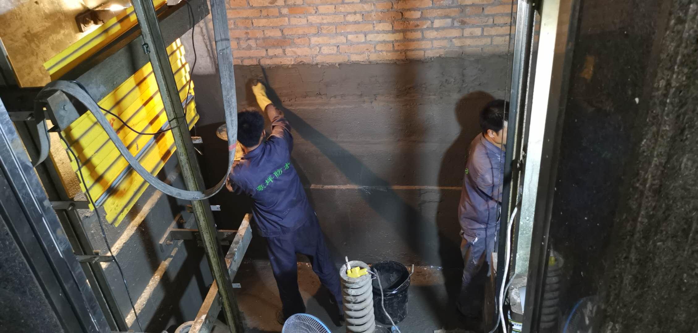 穿墙管渗漏水维修施工团队
