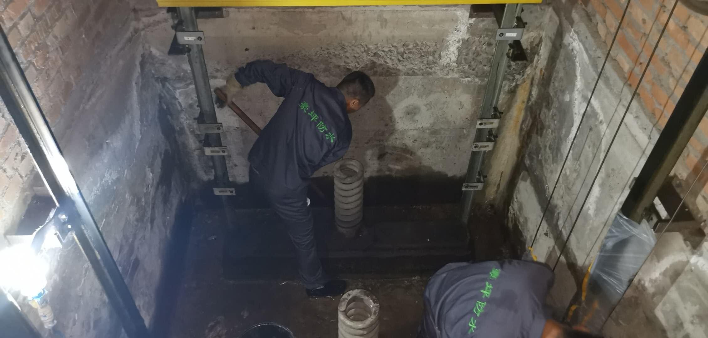 陕西电梯井道渗漏水维修