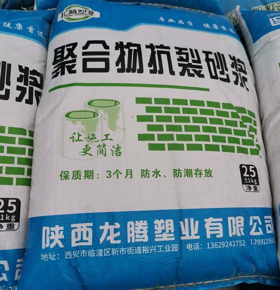 聚合物抗裂保温砂浆价格