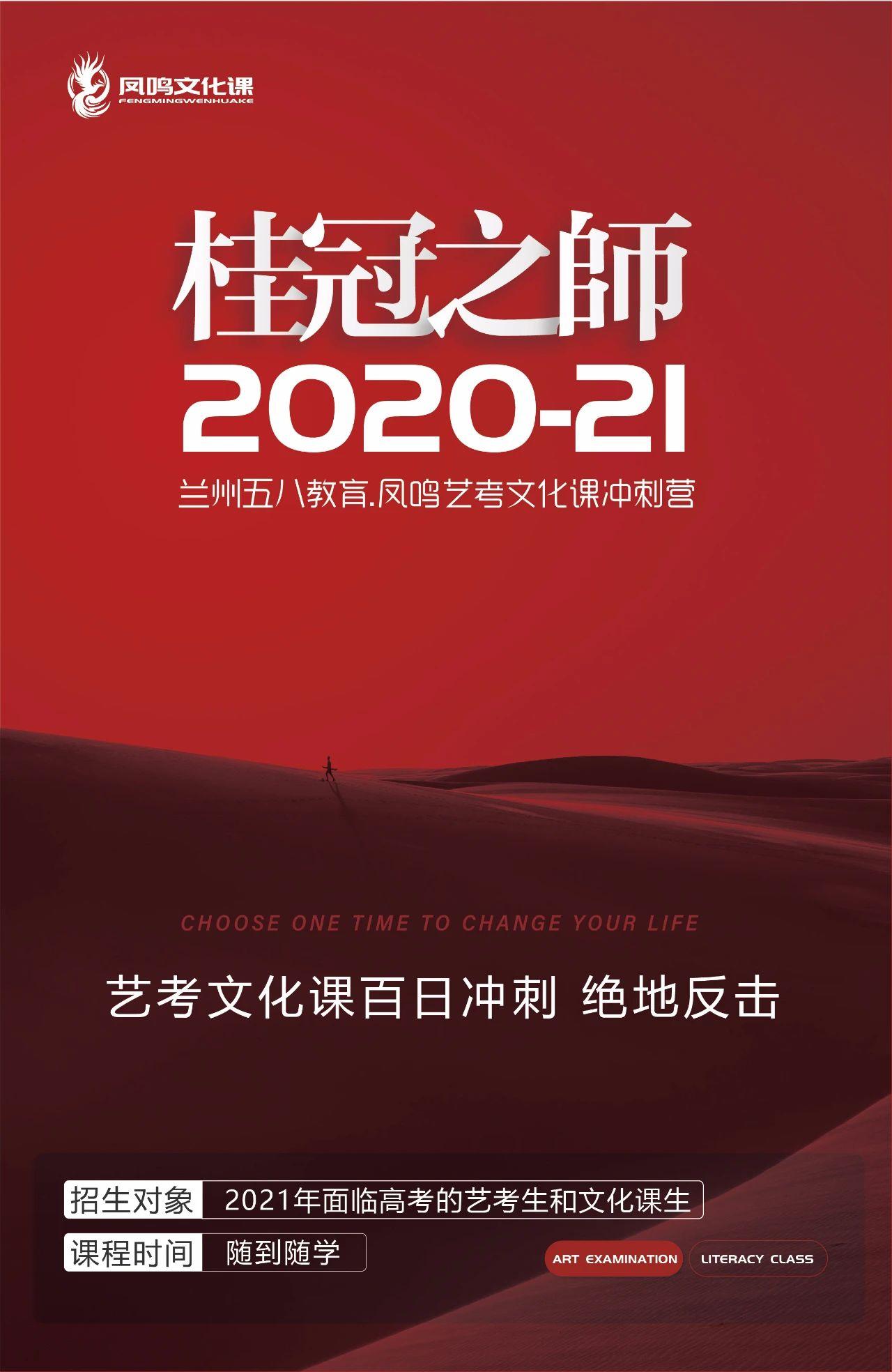 艺考快讯   鲁迅美术学院2021年本科招生办法公告