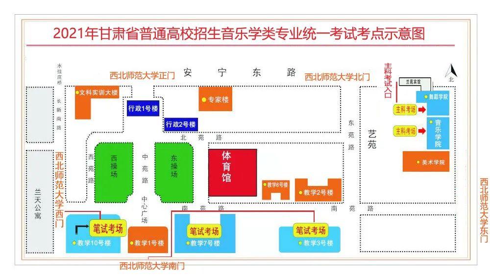 2021年甘肃省普通高校招生音乐学类专业统一考试指南