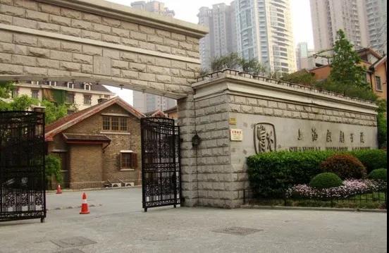 上海戏剧学院2021年本科招生专业考试公告