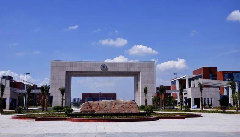 湖南工业大学2021年艺术类专业校考注意事项及操作指南
