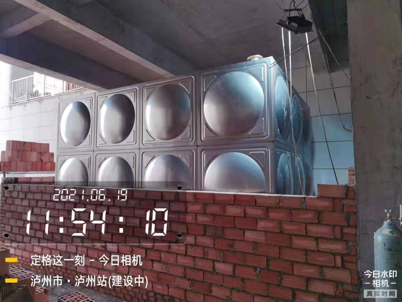 四川不锈钢水箱客户案例--泸州高铁站