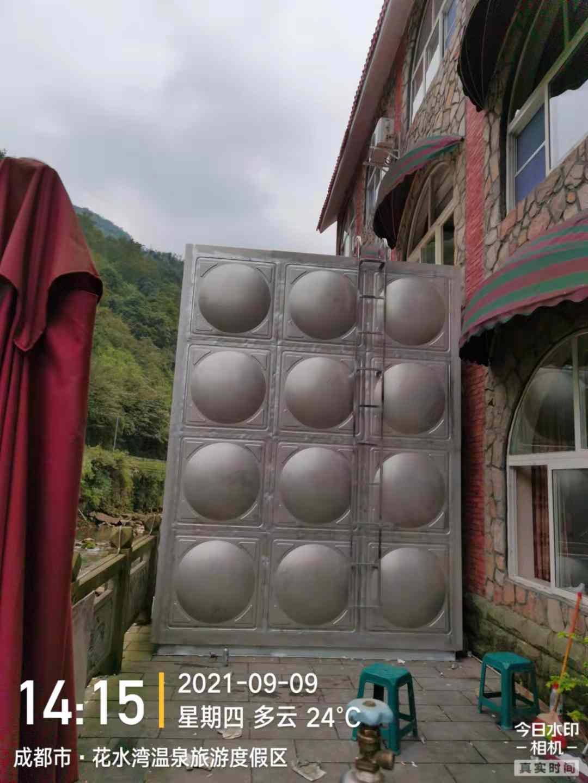 四川压力容器---成都市花水湾温泉旅游度假区