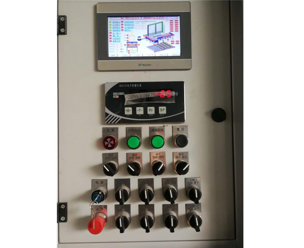 河南PLC控制柜厂家直销