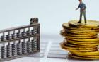 螞蟻打新火熱:百億資金供不應求 券商系統被擠崩
