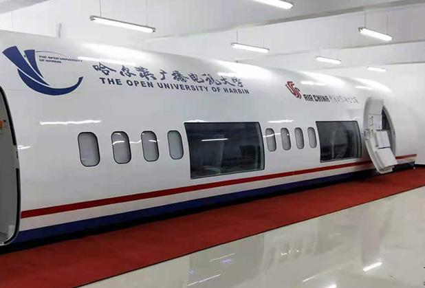 成都航空模拟舱