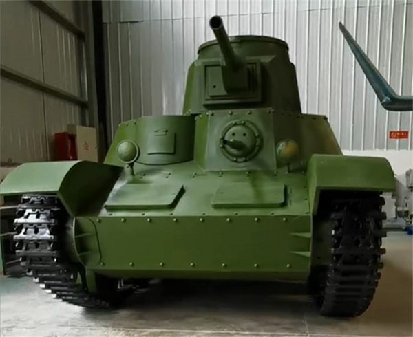 95式坦克