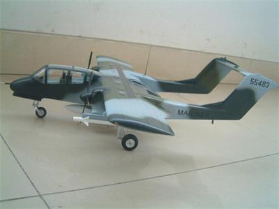 四川飞机模型