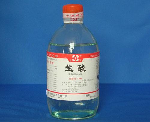 西安盐酸加工