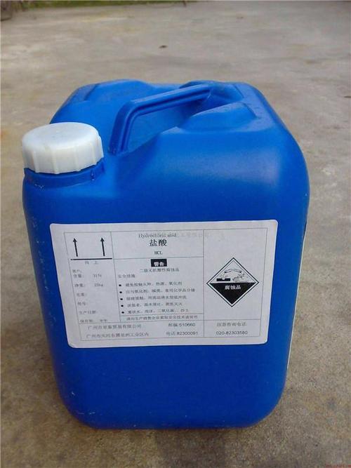 西安盐酸包装案例展示!