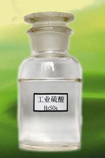 工业硫酸供应