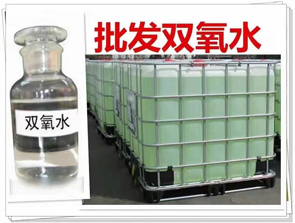 西安次氯酸钠