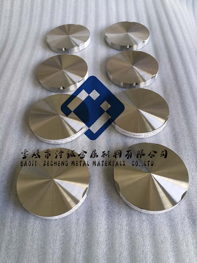 鈦合金加工件銷售價格