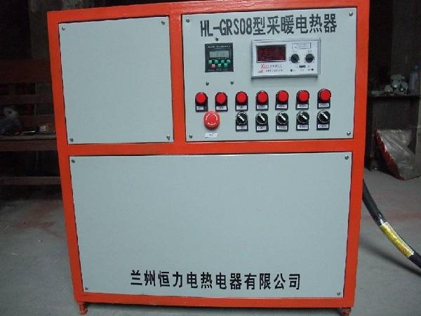 低压电锅炉应用