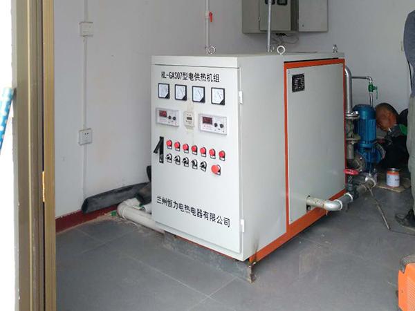 电锅炉蓄热供暖
