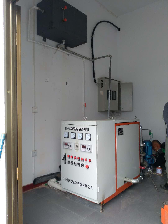 电锅炉安全检验操作