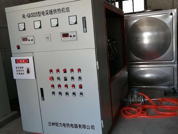 电锅炉维修