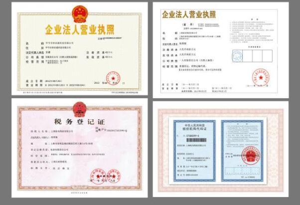 身份证丢失被注册公司了怎么办