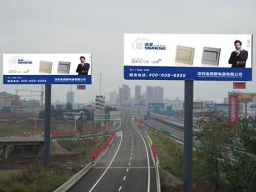 开振广告高空广告牌安装成功案例
