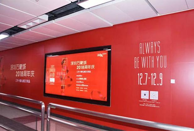 成都地铁广告施工