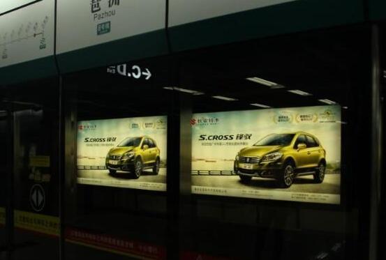 成都地铁广告安装公司