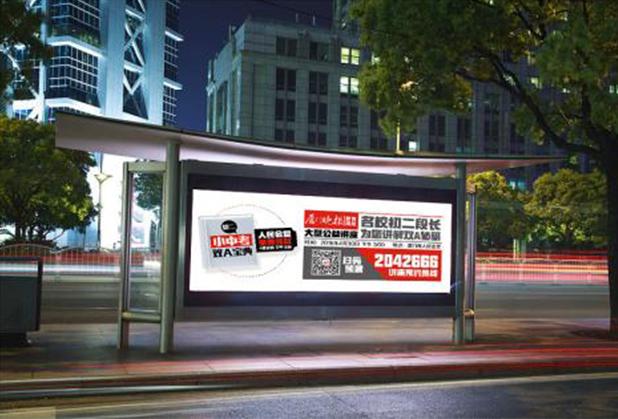 成都LED大屏广告安装工程