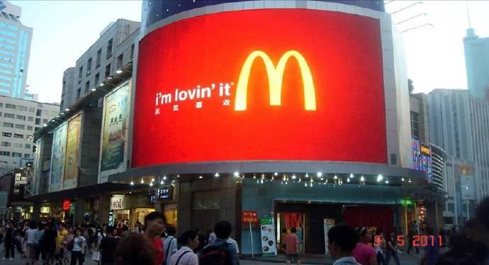 成都LED大屏广告