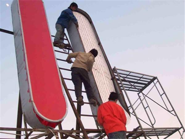 成都高空广告安装公司