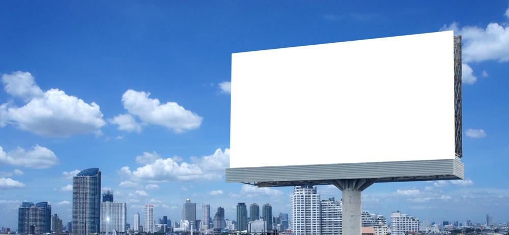 未来,成都户外广告如何互联网化 ?