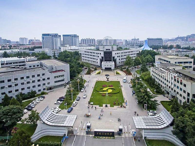 中国石油大学石油化工生产技术专业