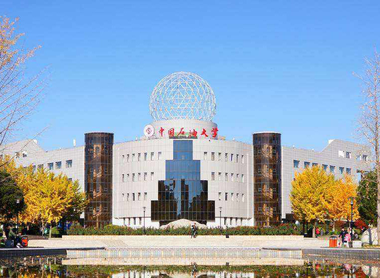 中国石油大学热能与动力工程专业