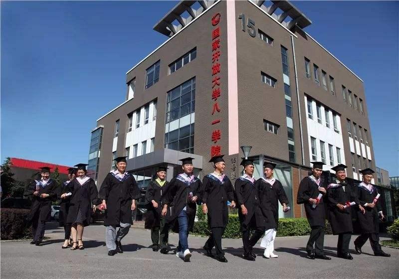 国家开放大学法学专业