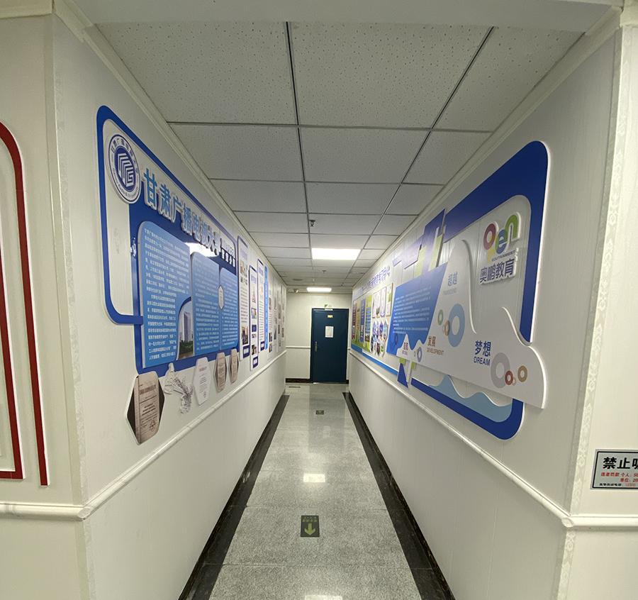 兰州育人学校走廊