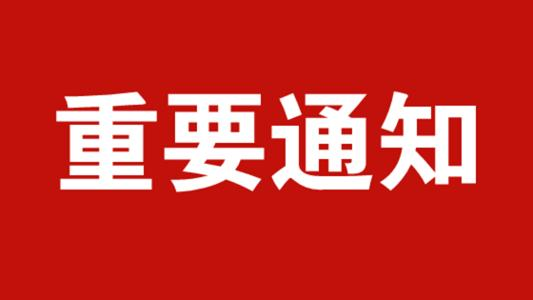 关于2021年甘肃省普通高校招生  补报名工作的公告