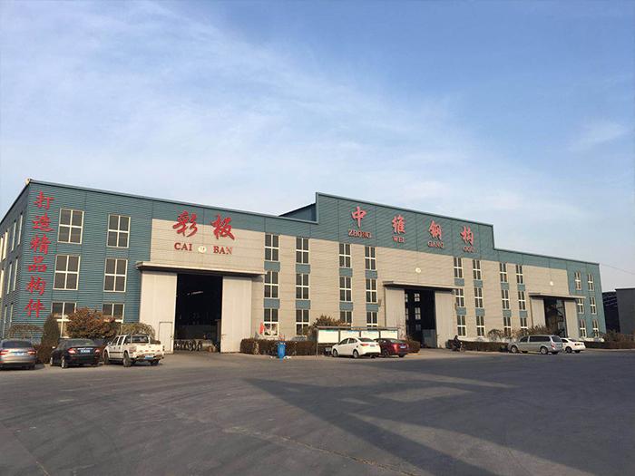 宁夏中维钢结构厂