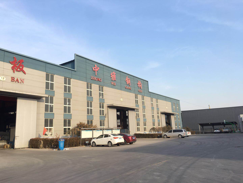 中维钢结构公司简介
