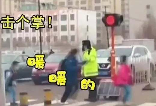 交警护送学生过马路挨个击掌,温暖互动成默契