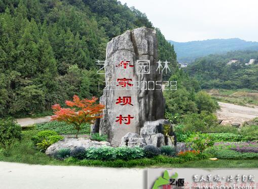 四川塑石景石