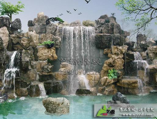 四川天然石假山:龟纹石