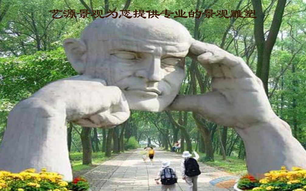 四川雕塑小品