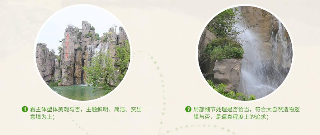 四川人工塑石假山设计