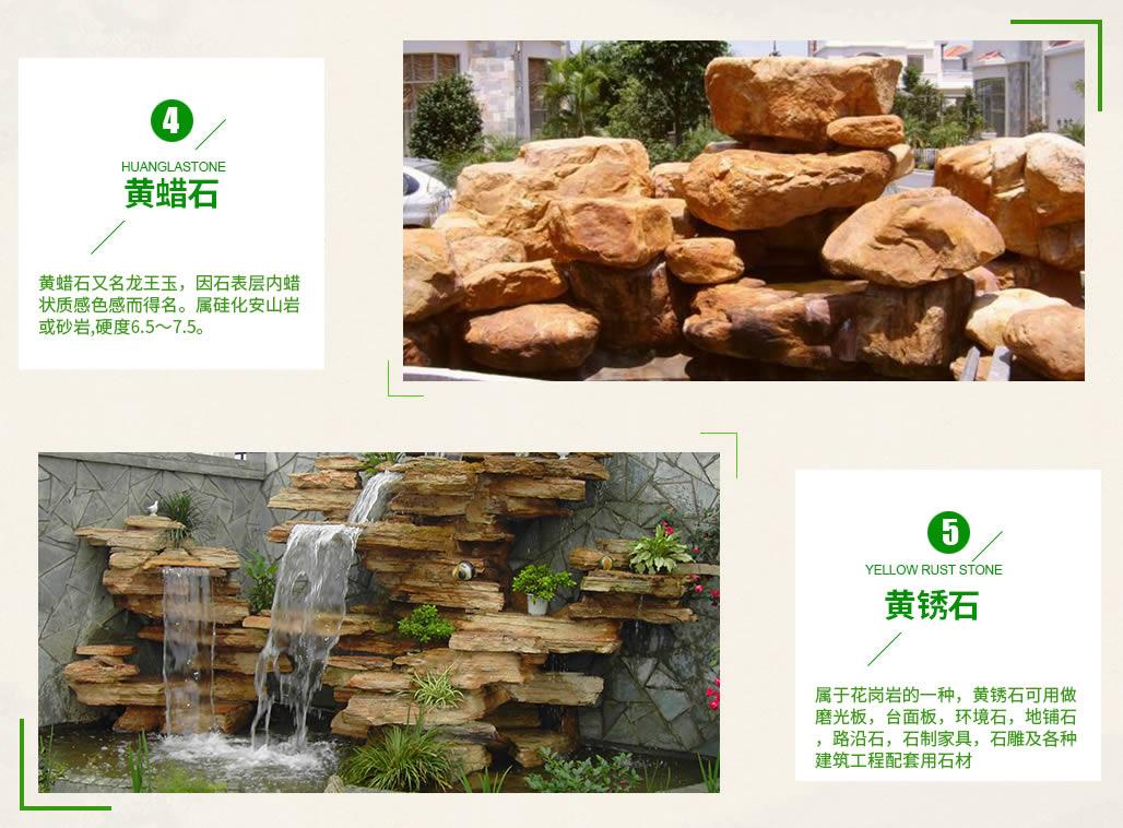 四川塑石假山天然石批发