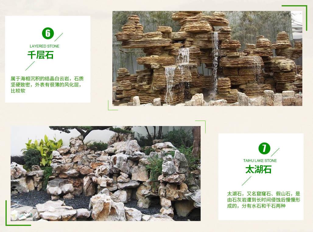 四川天然石批发价格